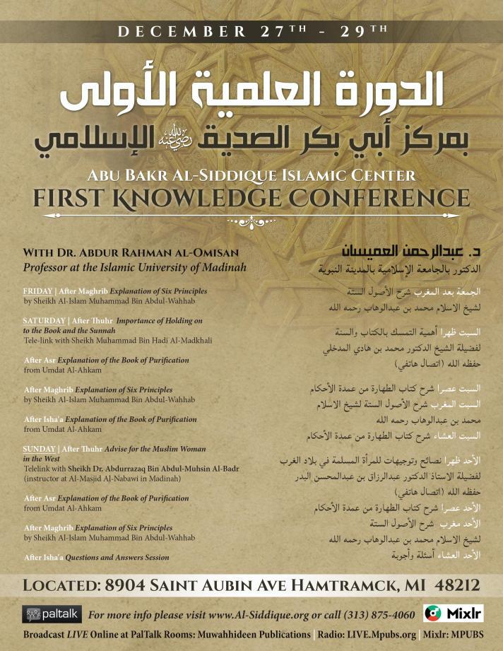 December 2013 Seminar